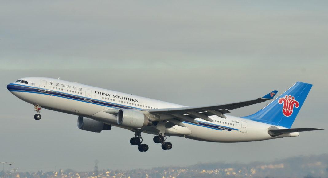 Nairobi flights