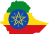 Ethiopia lifts State of Emergency