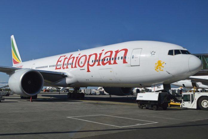 Ethiopian airspace